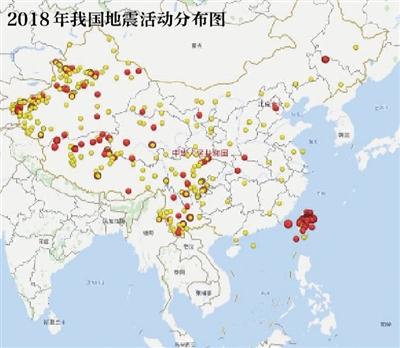 国内地震自动速报平均用时缩至2分 预警试点启动