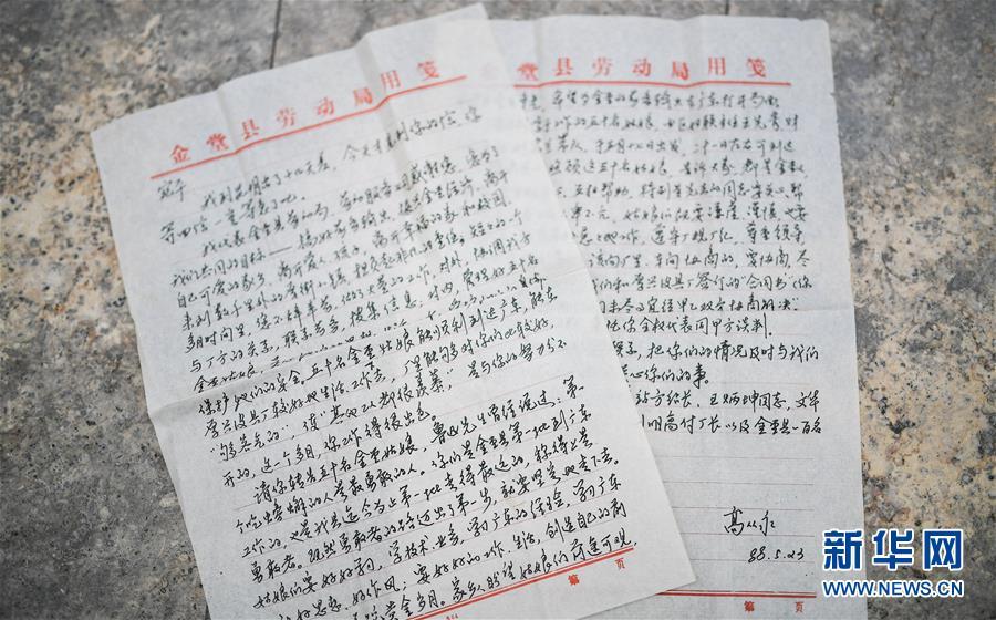 (新华全媒头条·图文互动)(5)勇敢去闯 坚持走下去——亿万农民工的青春之歌