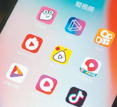 """多款产品""""杀入""""战局 社交短视频App进入""""战国时代""""?"""