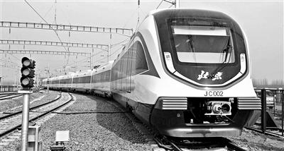 """新机场线列车""""白鲸号""""首次亮相"""