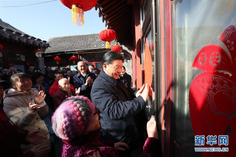 (时政)(1)习近平春节前夕在北京看望慰问基层干部群众