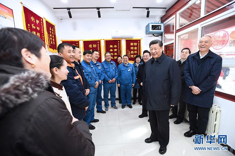 习春节前夜在北京查询宽慰基层干部群众