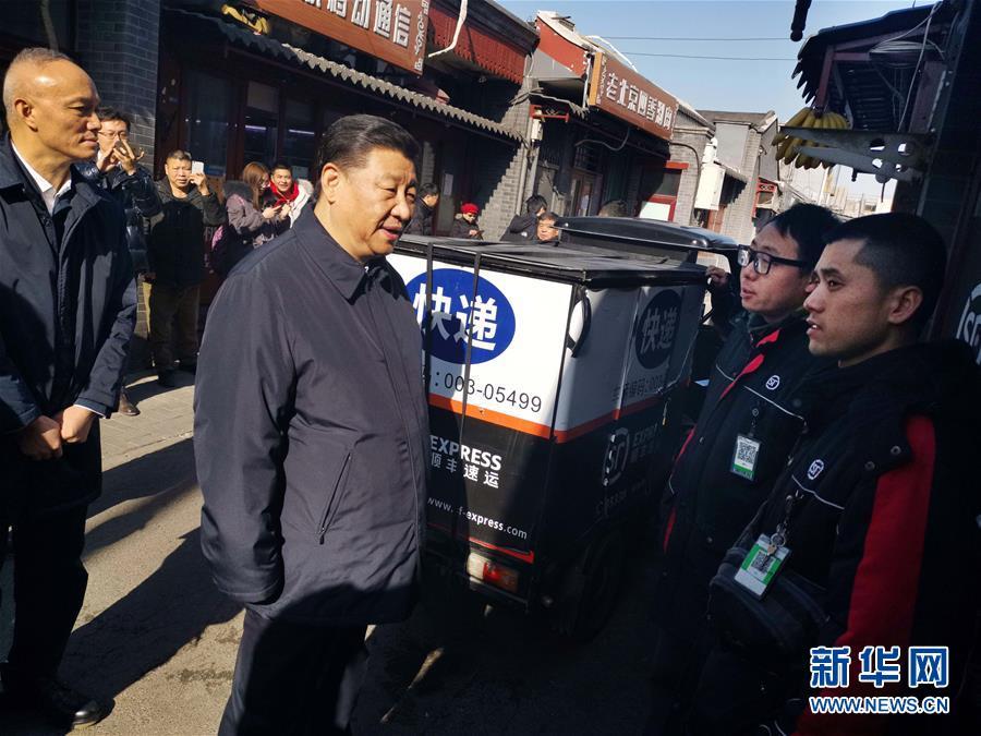 (时政)(8)习近平春节前夕在北京看望慰问基层干部群众