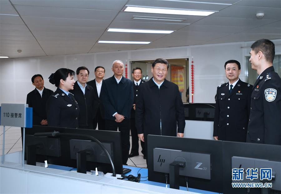 (XHDW)(1)习近平春节前夕在北京看望慰问基层干部群众