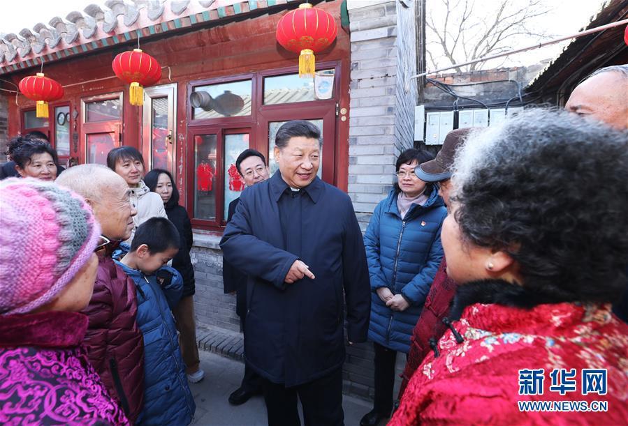 (XHDW)(3)习近平春节前夕在北京看望慰问基层干部群众
