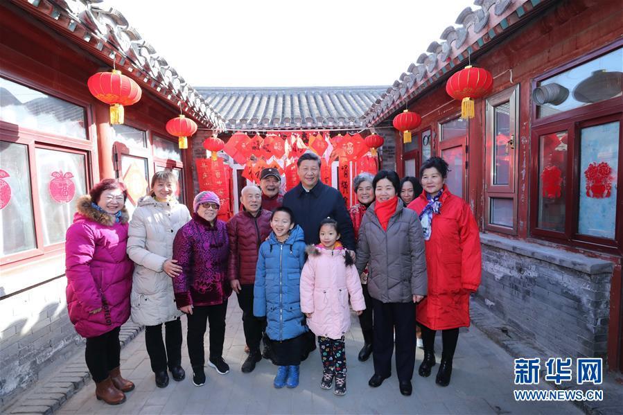 (XHDW)(4)习近平春节前夕在北京看望慰问基层干部群众