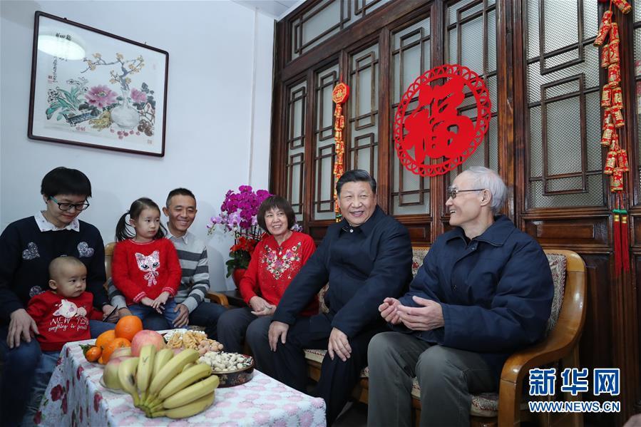 (XHDW)(5)习近平春节前夕在北京看望慰问基层干部群众