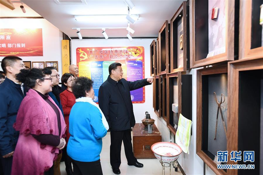 (XHDW)(7)习近平春节前夕在北京看望慰问基层干部群众