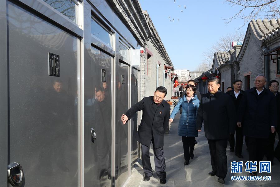 (XHDW)(9)习近平春节前夕在北京看望慰问基层干部群众
