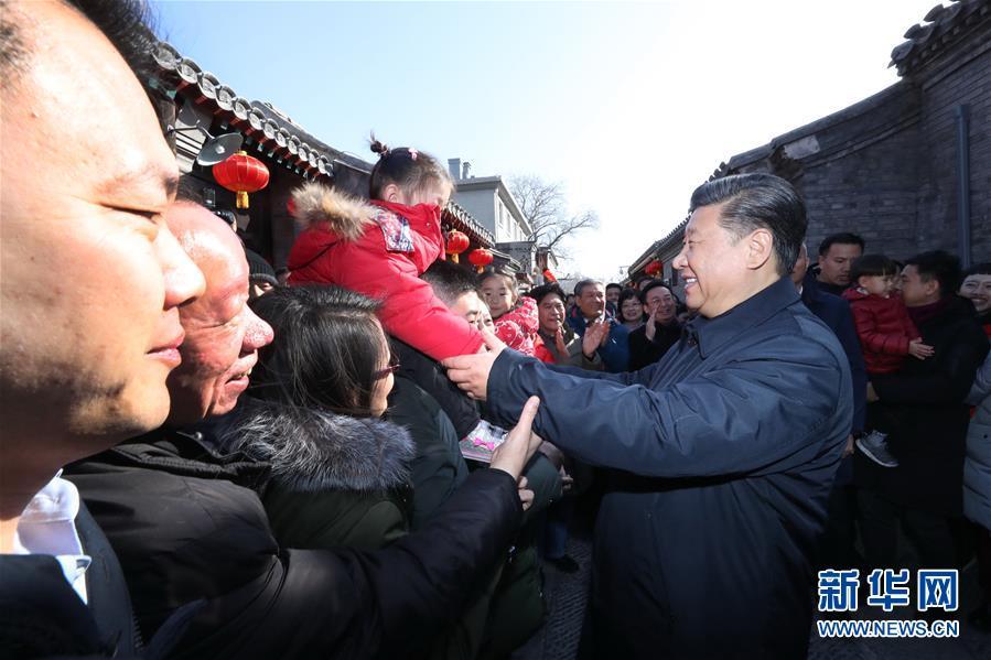 (XHDW)(11)习近平春节前夕在北京看望慰问基层干部群众