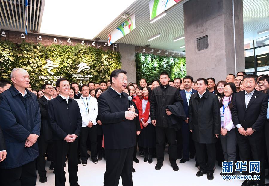 (XHDW)(17)习近平春节前夕在北京看望慰问基层干部群众