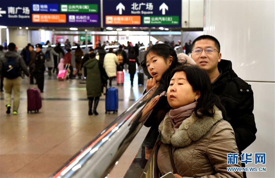 (圖片故事)(1)新春團聚在北京