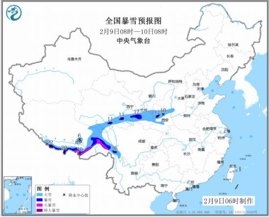 未来三天:中东部有大范围雨雪 西藏东部