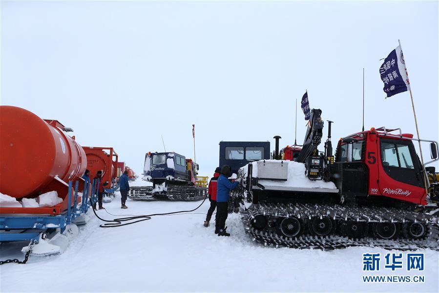 (第35次南极科考·图文互动)(4)南极科考内陆队顺利回到中山站