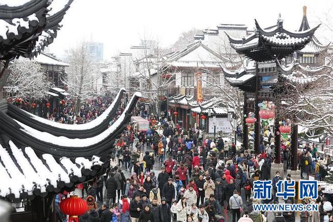 #(社會)(2)2019年春節假期全國旅遊接待總人數4.15億人次