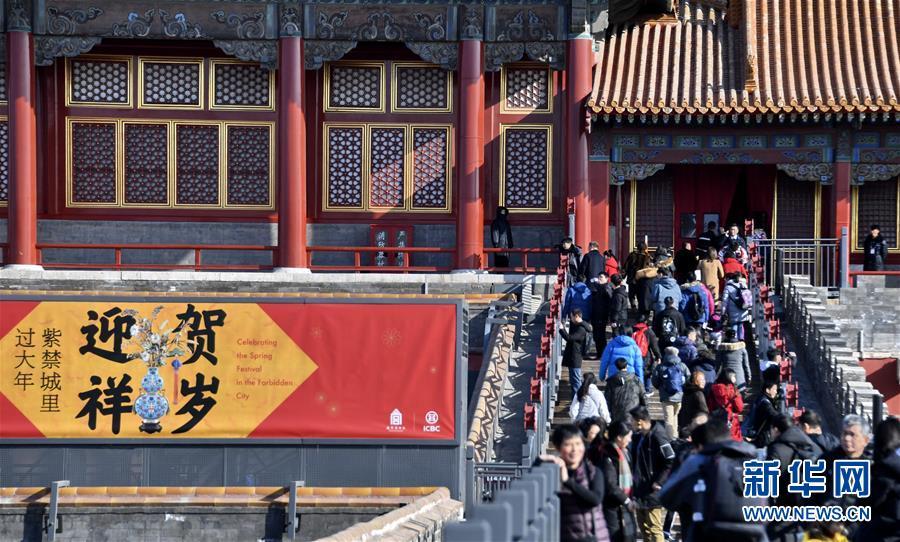 (新华全媒头条・七乐无穷・春节・图文互动)(5)变化中彰显中国发展活力――透视过年方式之变