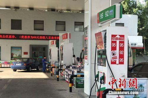 資料圖:北京市北苑路上中石化一加油站。 <a target='_blank' href='http://big5.news.cn/gate/big5/big5.xinhuanet.com/gate/big5/www.chinanews.com/' ><p  align=