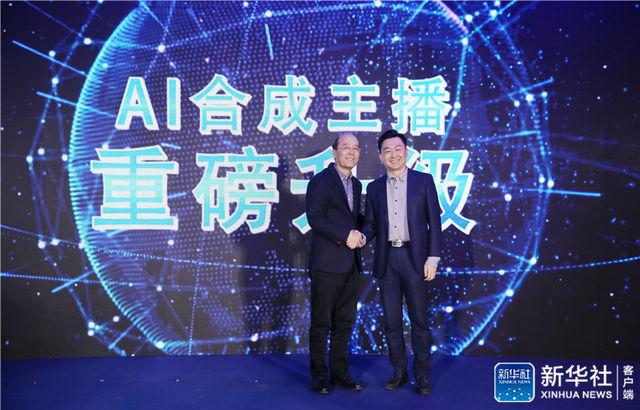 新华社AI合成主播全新升级