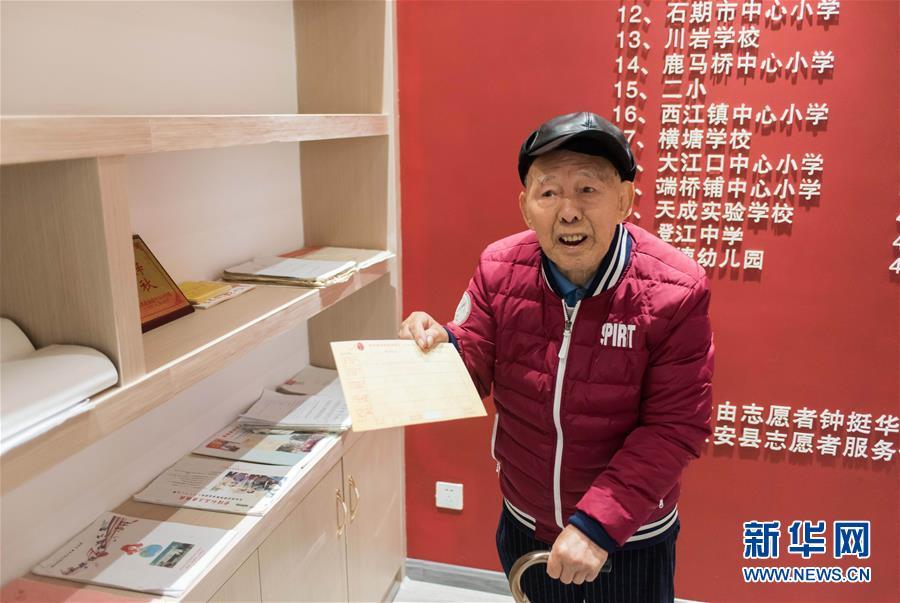 """(熱點鮮報·圖文互動)(1)89歲印尼歸僑鐘挺華:""""學雷鋒""""是一輩子的事"""
