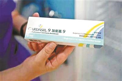 一针难求 九价HPV疫苗为何成网红?专家:接种不必认准九价