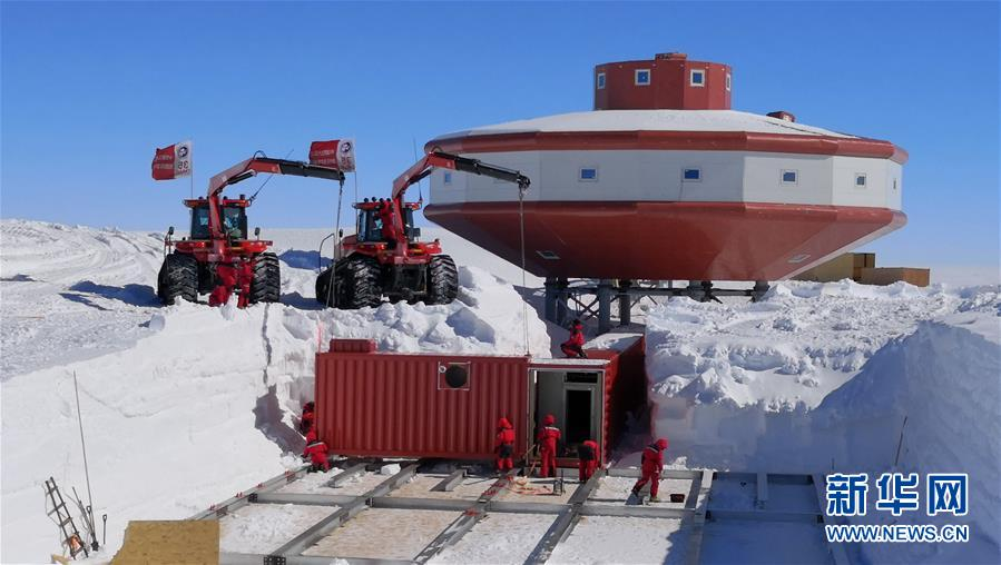 """(图文互动)(5)""""雪龙""""号驶入我国海域 中国第35次南极科考取得多项重要成果"""