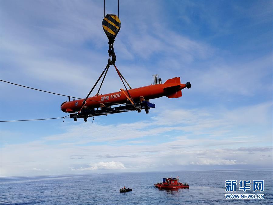 """(图文互动)(6)""""雪龙""""号驶入我国海域 中国第35次南极科考取得多项重要成果"""