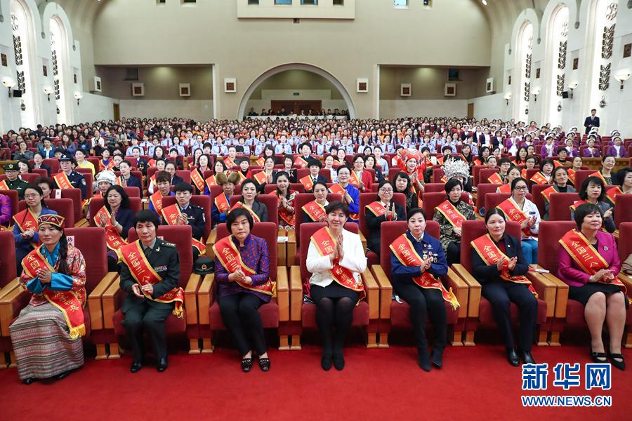 """""""三八""""国际妇女节纪念暨表彰大会在京举行"""