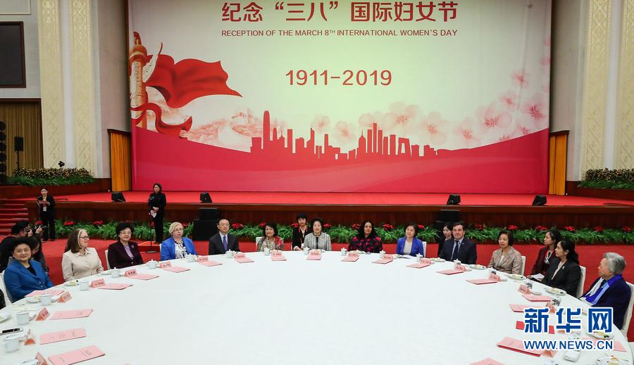 """""""三八""""国际妇女节中外妇女招待会在京举行"""
