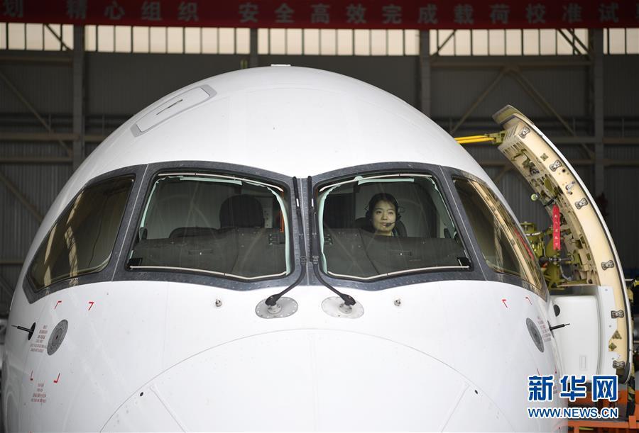 (图文互动)(1)我国首位民机女试飞员:绽蕾扬花 立凌云志