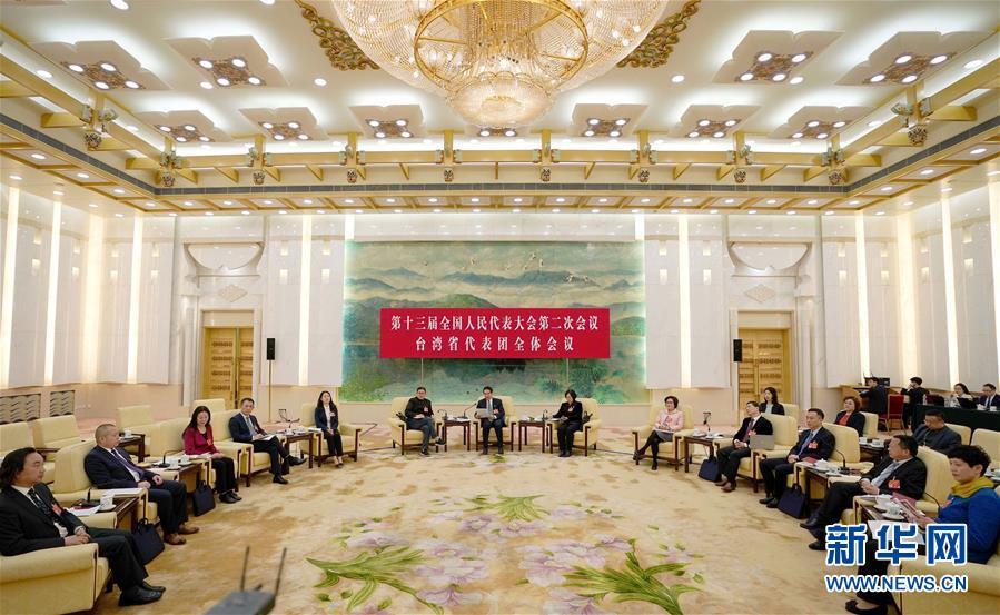 (两会)台湾代表团全体会议向媒体开放