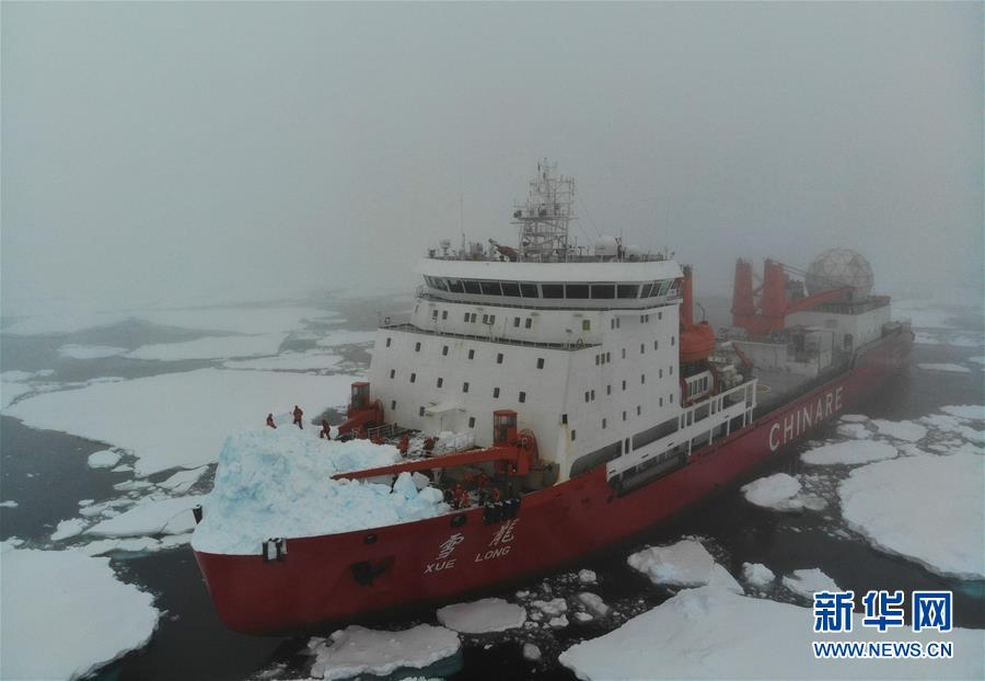 """(第35次南極科考·圖文互動)(5)冰山雪海探南極——""""雪龍""""號第35次南極科考航行記"""