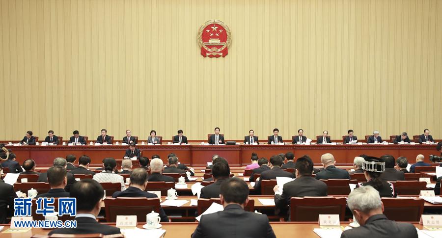 十三屆全國人大二次會議主席團舉行第二次會議