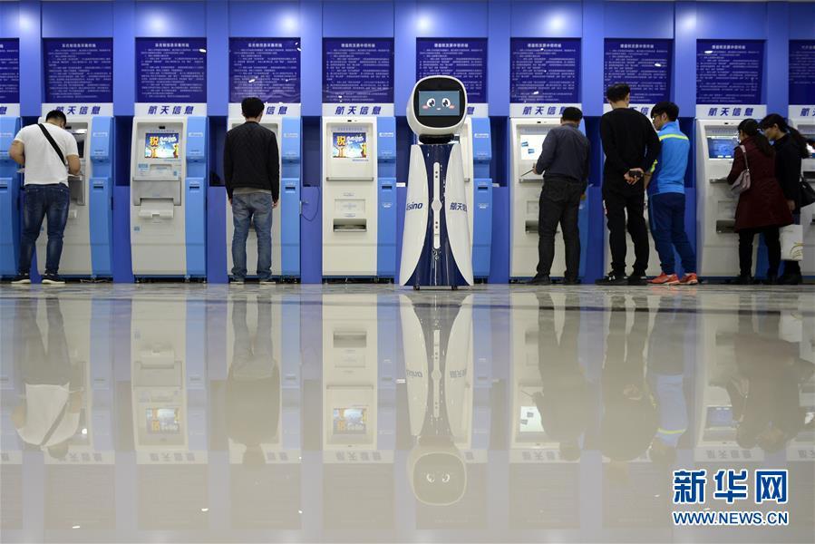 (新华全媒头条·两会特别报道·图文互动)(9)中国发展的明天一定更美好——从全国两会看奋进中国的发展信心