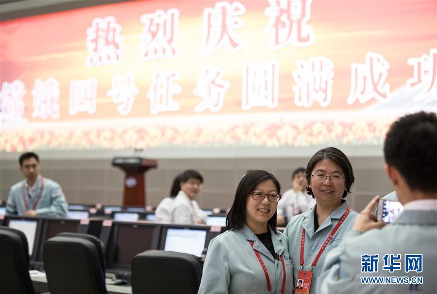 (新华全媒头条·两会特别报道·图文互动)(1)凝聚不懈奋斗的磅礴力量——从全国两会看奋进中国的奋斗姿态