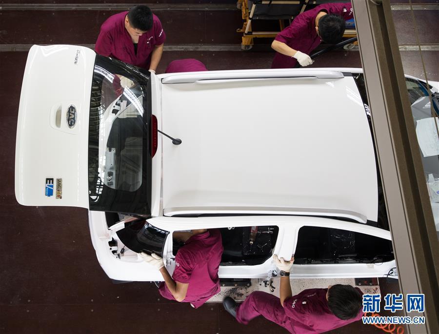 (新华全媒头条·两会特别报道·图文互动)(7)凝聚不懈奋斗的磅礴力量——从全国两会看奋进中国的奋斗姿态