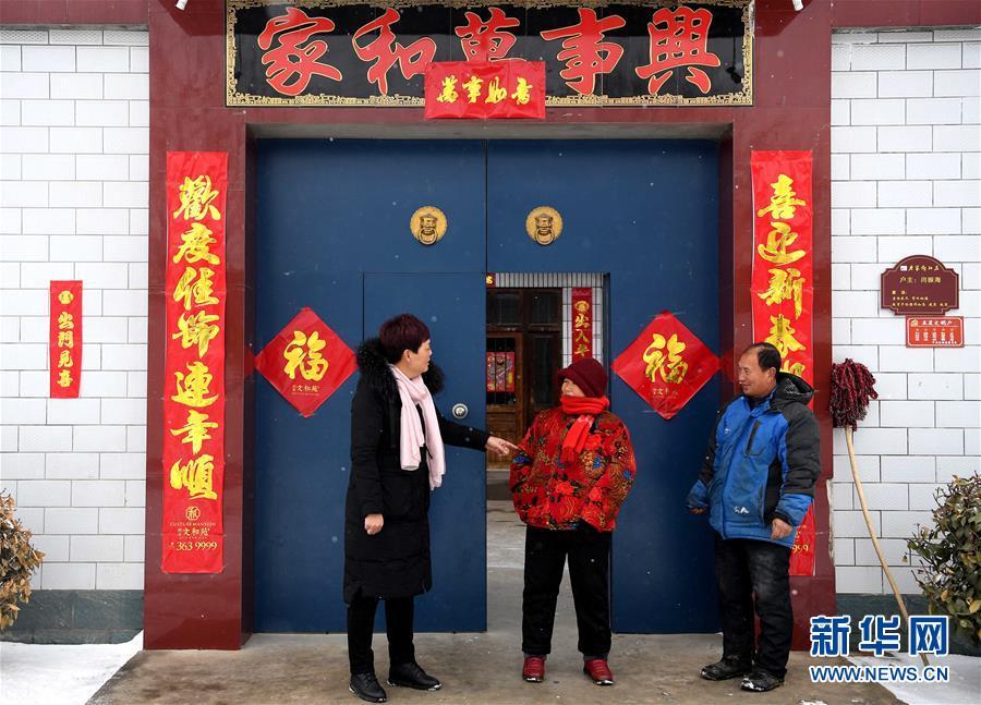 (新华全媒头条·两会特殊报道·图文互动)(8)凝结不懈搏斗的澎湃气力——从天下两会看奋进中国的搏斗姿势