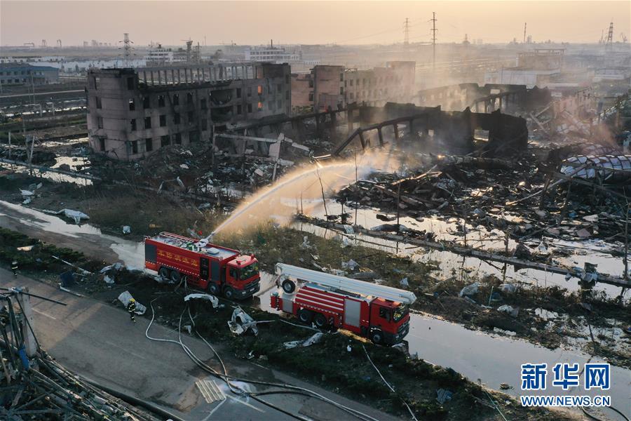 (响水化工厂爆炸事故·图文互动)为了生命 向火而行——江苏响水爆炸事故现场救援直击