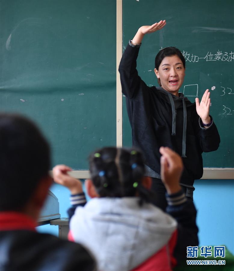 (新华全媒头条·图文互动)(4)昂首阔步向未来——写在西藏民主改革60周年之际