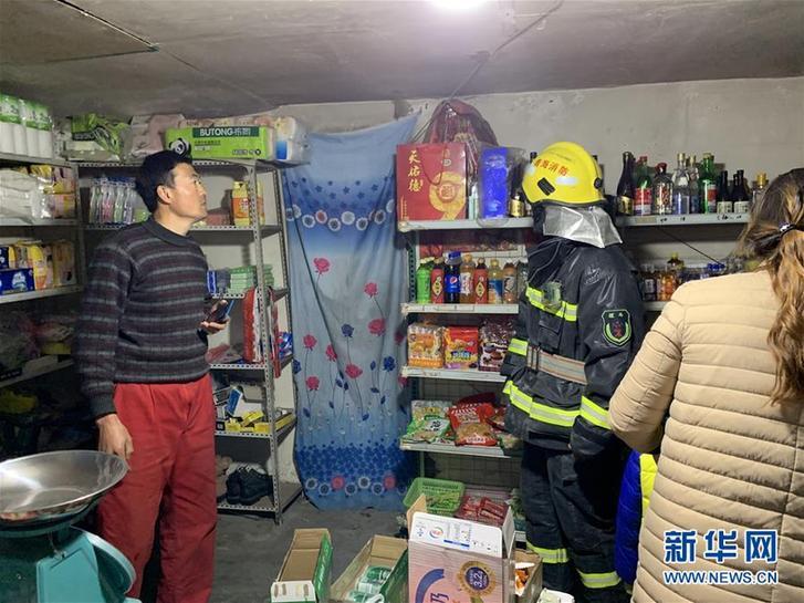 (新華網)(1)青海海西州茫崖市發生5.0級地震 暫無人員傷亡報告