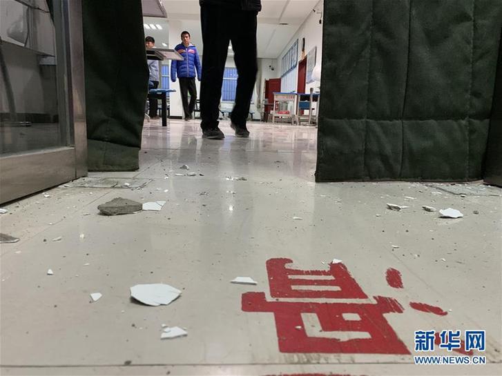 (新華網)(2)青海海西州茫崖市發生5.0級地震 暫無人員傷亡報告