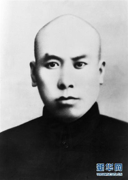 (為了民族復興·英雄烈士譜·圖文互動)七次被捕的工農運動英雄喬國楨