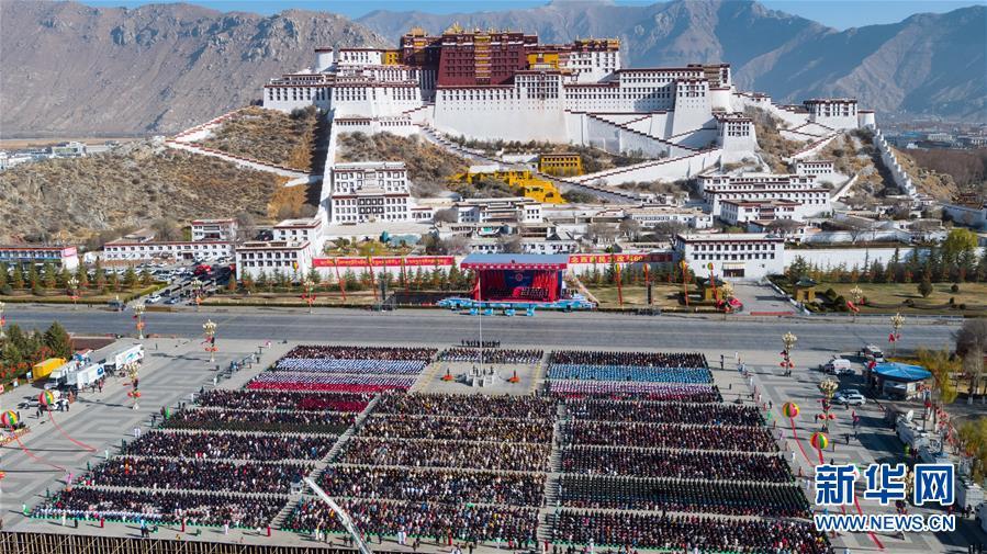 (西藏民主改革60年)(1)庆祝西藏民主改革60周年大会在拉萨举行