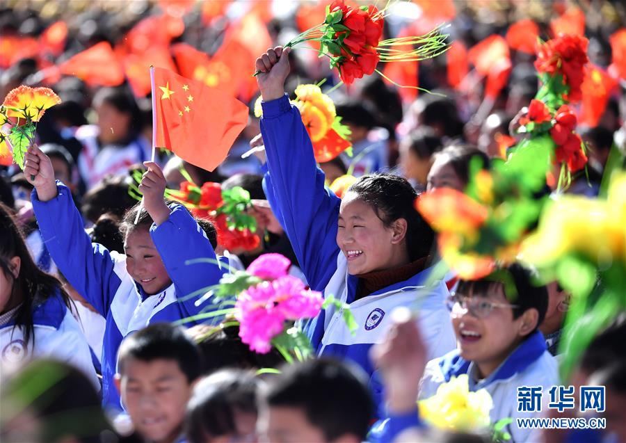 (西藏民主改革60年)(2)庆祝西藏民主改革60周年大会在拉萨举行