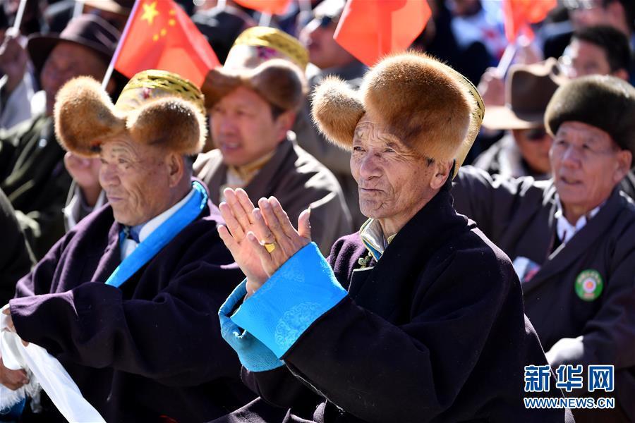 (西藏民主改革60年)(5)庆祝西藏民主改革60周年大会在拉萨举行