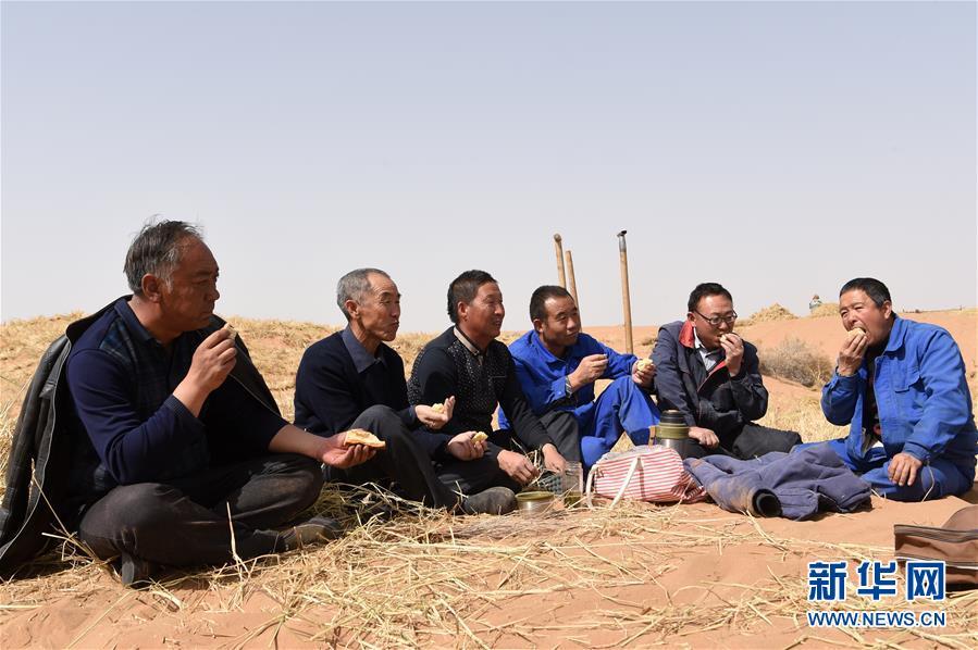 (新華全媒頭條·圖文互動)(4)八步沙·六老漢·三代人