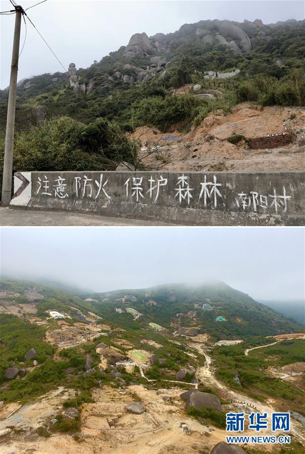 (新華視點·圖文互動)(1)福州沿海:密林深處、水庫旁邊,大片豪華活人墓偷偷建造……