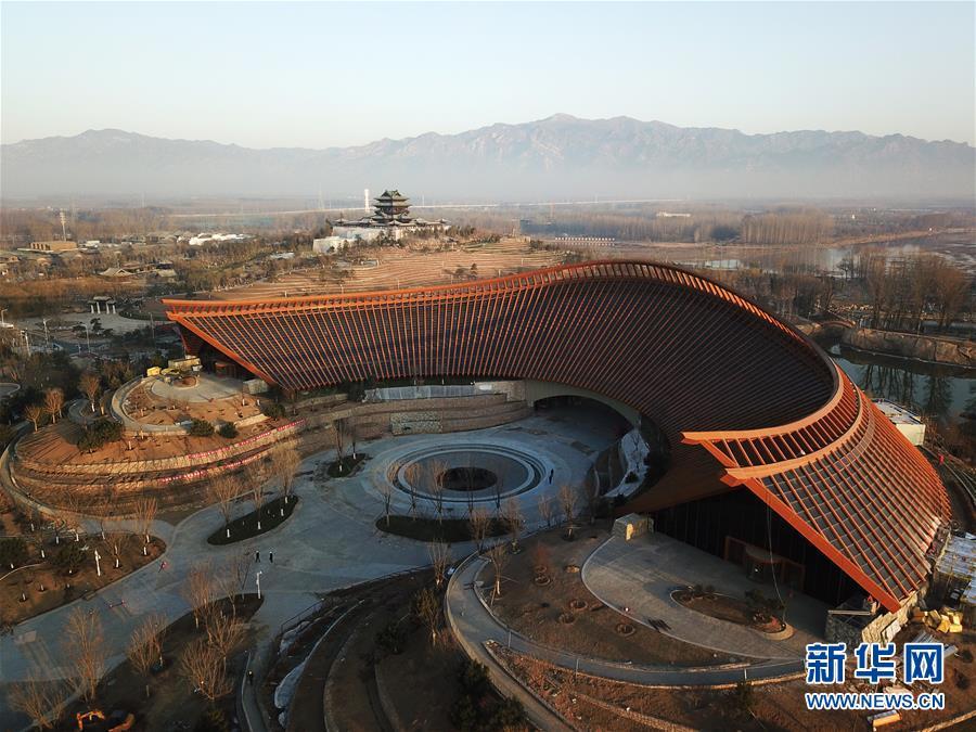 (北京世园会)(5)天空之眼瞰北京世园会园区