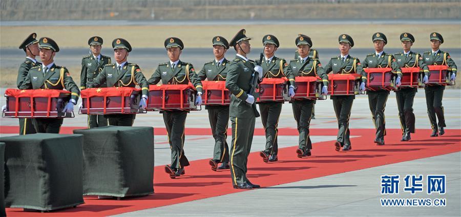 (图文互动)(3)第六批在韩中国人民志愿军烈士遗骸回国