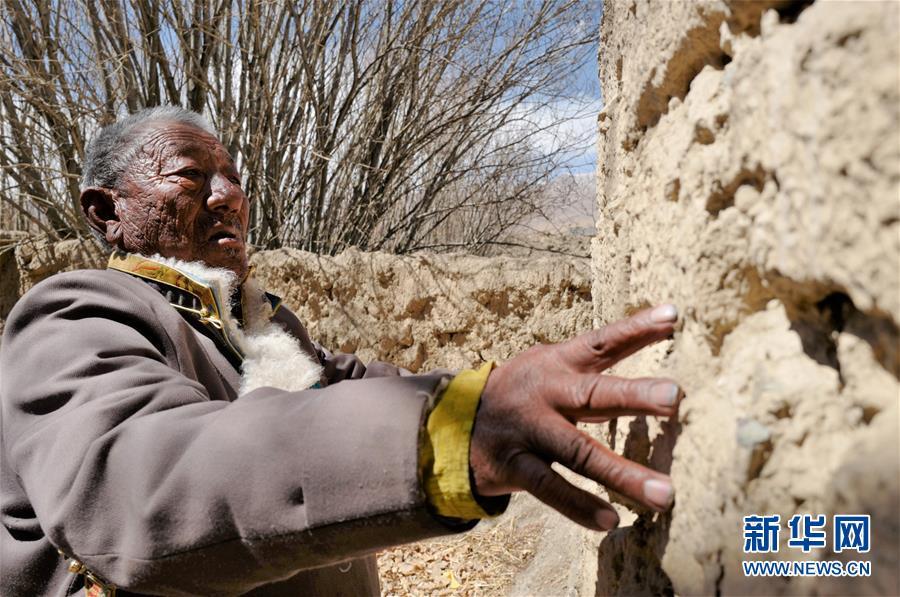 (新华全媒头条·图文互动)(5)人间正道是沧桑——一个昔日农奴家庭的60年变迁