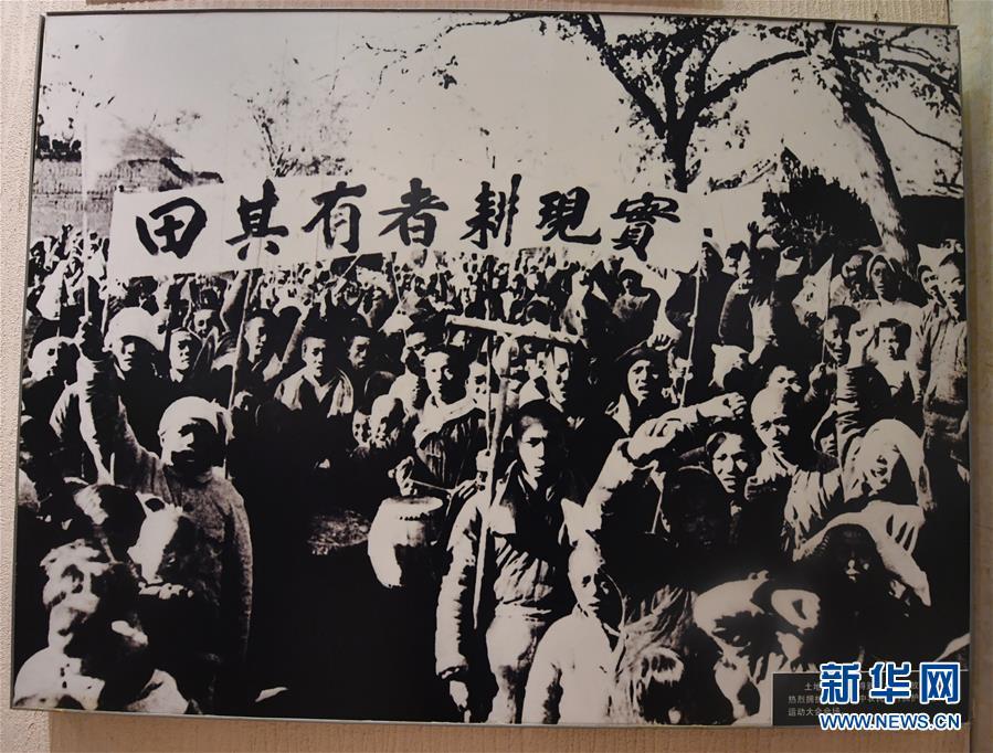 (新华全媒头条·壮丽70年·奋斗新时代·图文互动)(8)奋斗的足迹——来自西柏坡的蹲点报告